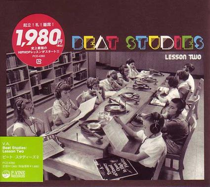 beat_studies2_front.jpg